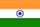 vlag-van-india (1)